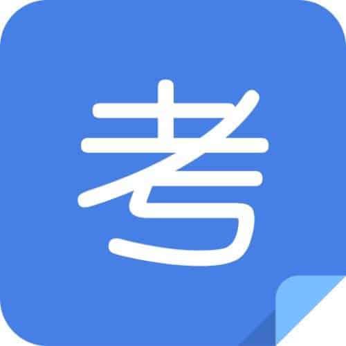 广东人事考试网
